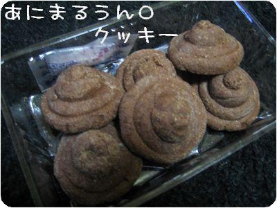 ココア味♪