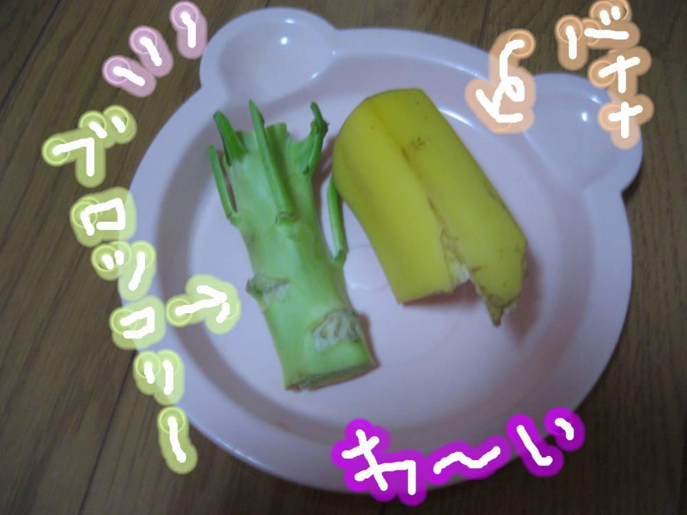 好物でぷ〜〜♪
